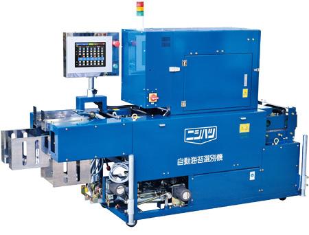【新機種】異物・形状合体選別機  GSX型 光源RGBLED方式