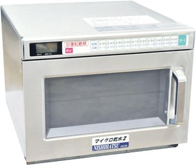 マイクロ乾太2 MK