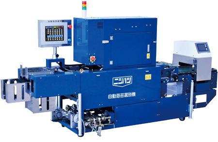 【新機種】異物・形状合体型選別機金属検出機能付  GSX-K型  光源RGBLED方式